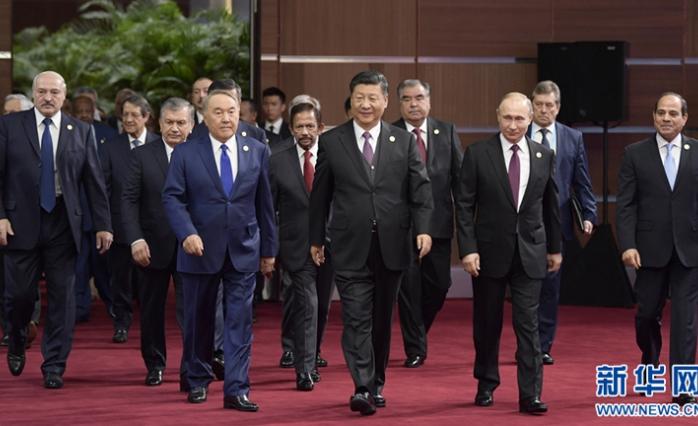 2. Kuşak Ve Yol Uluslararası İşbirliği Forumu Başladı