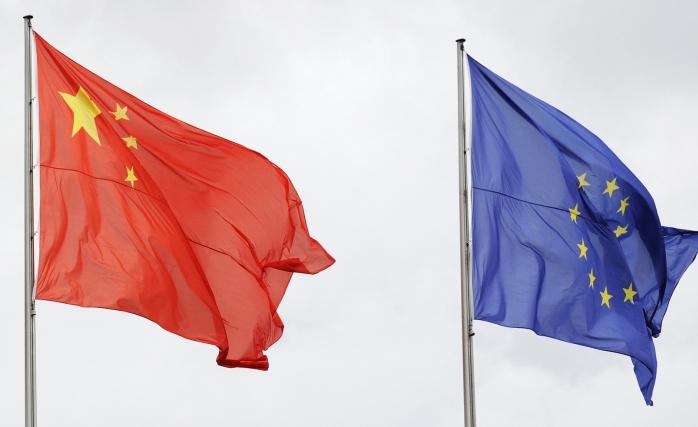 21. Çin - Avrupa Birliği Zirvesi Sona Erdi