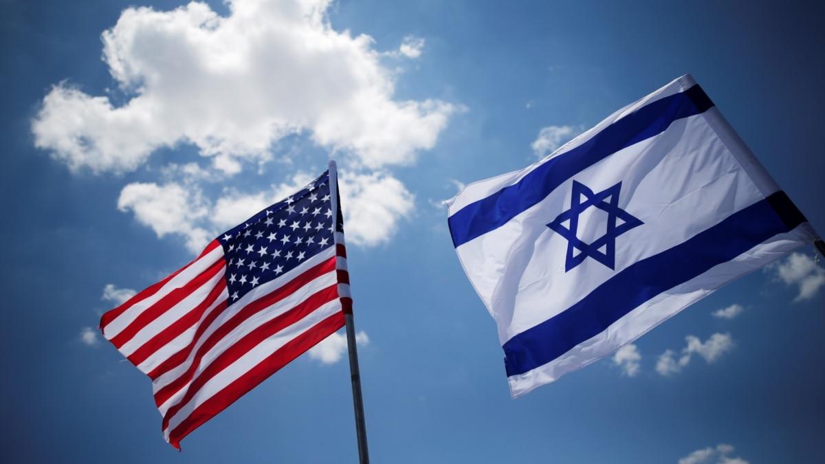 ABD'den İsrail'e Büyük Yardım