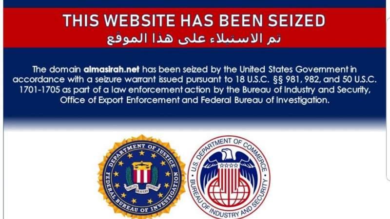 ABD Ensarullah'ın Sitesini Yasakladı
