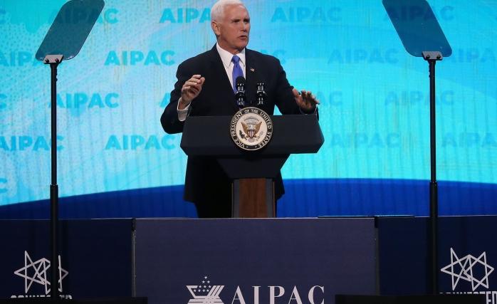 AIPAC 2019