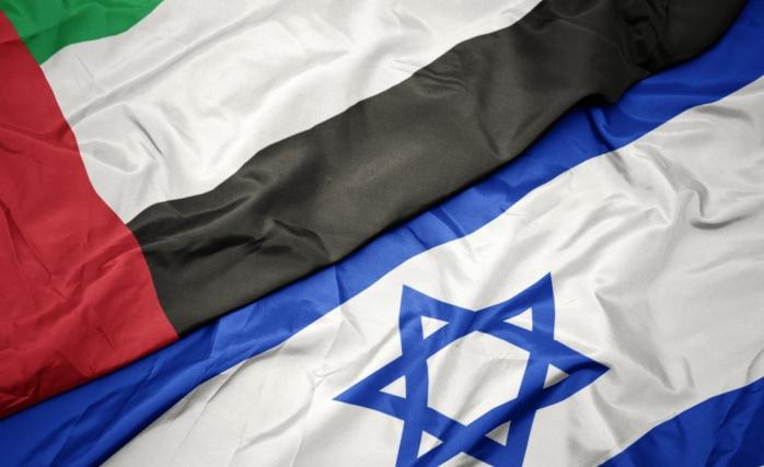 BAE'nin Suriye'de İsrail'le İşbirliği İddiası