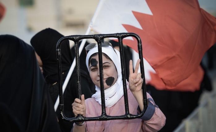 Bahreyn'de Hukuksuzluklar Üzerine Sempozyum Düzenlendi