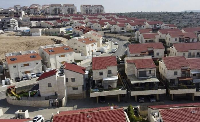Batı Şeria'daki Yahudi Nüfus Hızla Artıyor