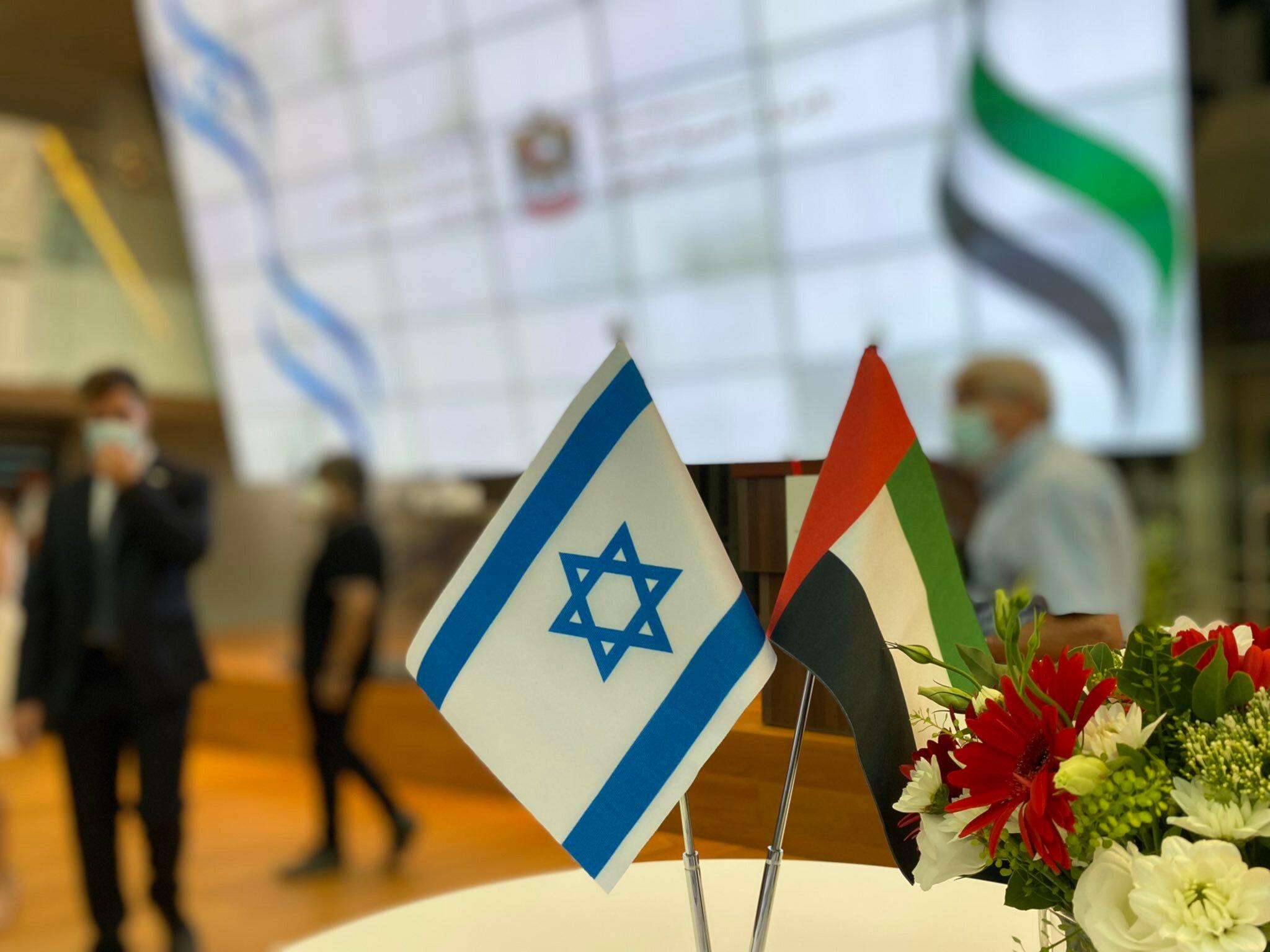Birleşik Arap Emirlikleri İsrail'den Umutlu