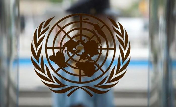 BM 2021 Bütçesine 'Anti-Semitist' Tartışması Damga Vurdu