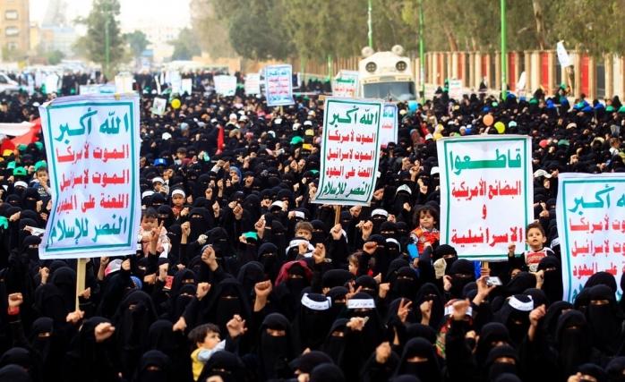 El Mehra'da Suudi Güçlere Karşı Yerel Örgütlenme