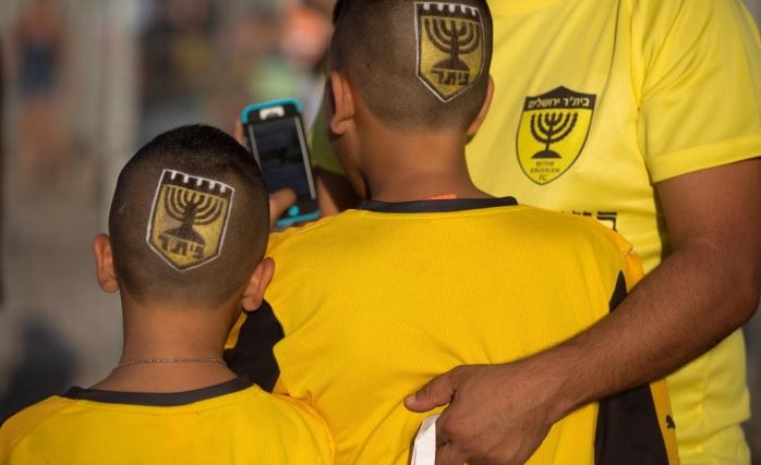 Futbol Takımını Satın Aldı, Kudüs'e İsrail'in Başkenti Dedi
