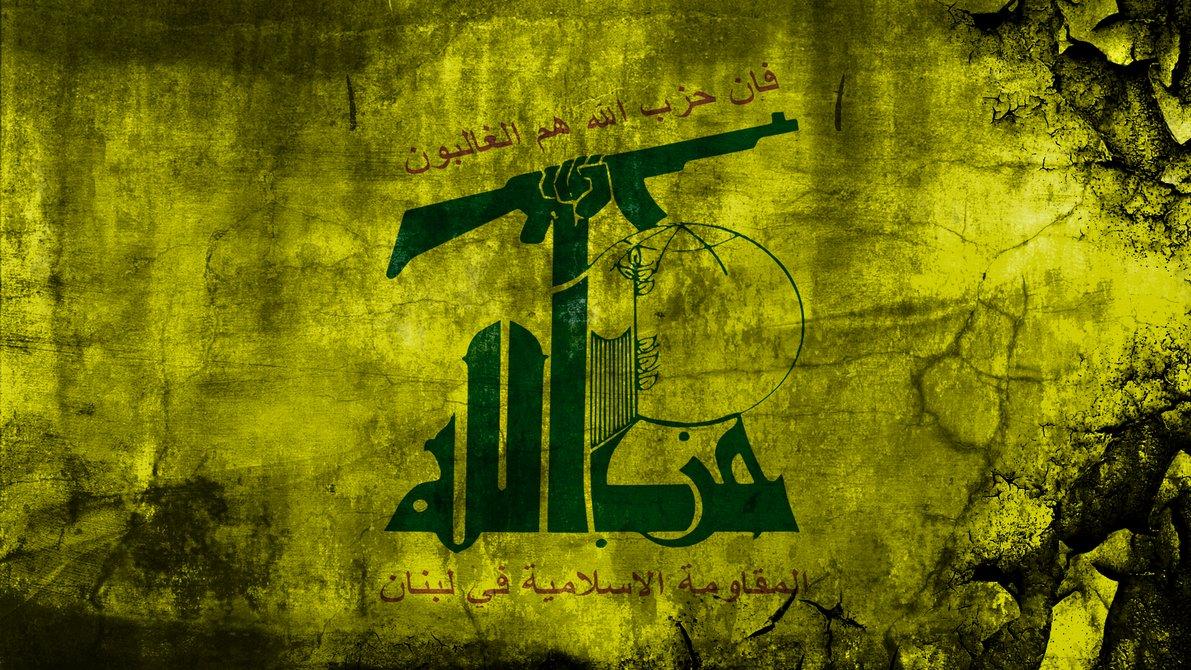 Hizbullah'a Karşı Uluslararası Savaş Arayışı