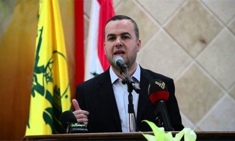 Hizbullah'tan Hükümet Çağrısı