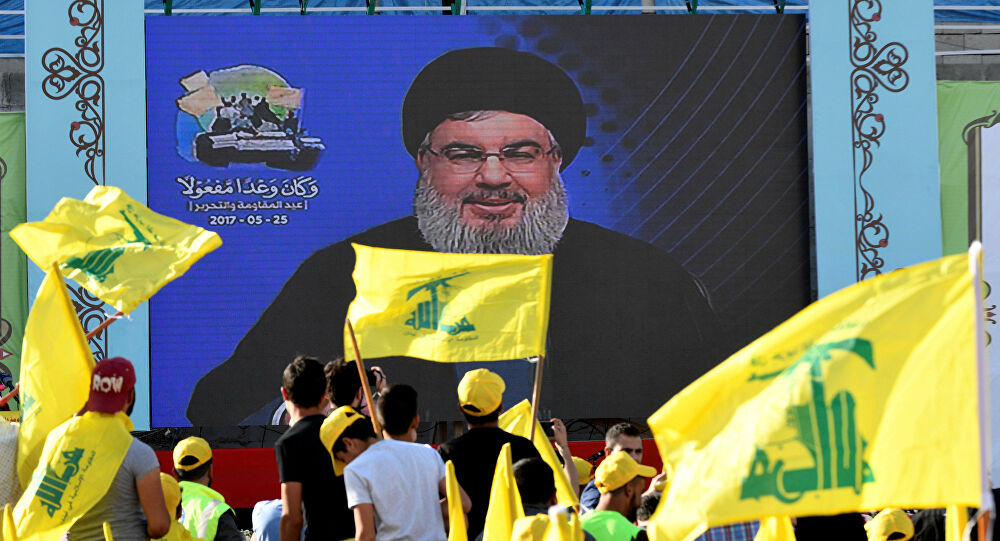 İngiltere'nin Hedefinde Hizbullah Var
