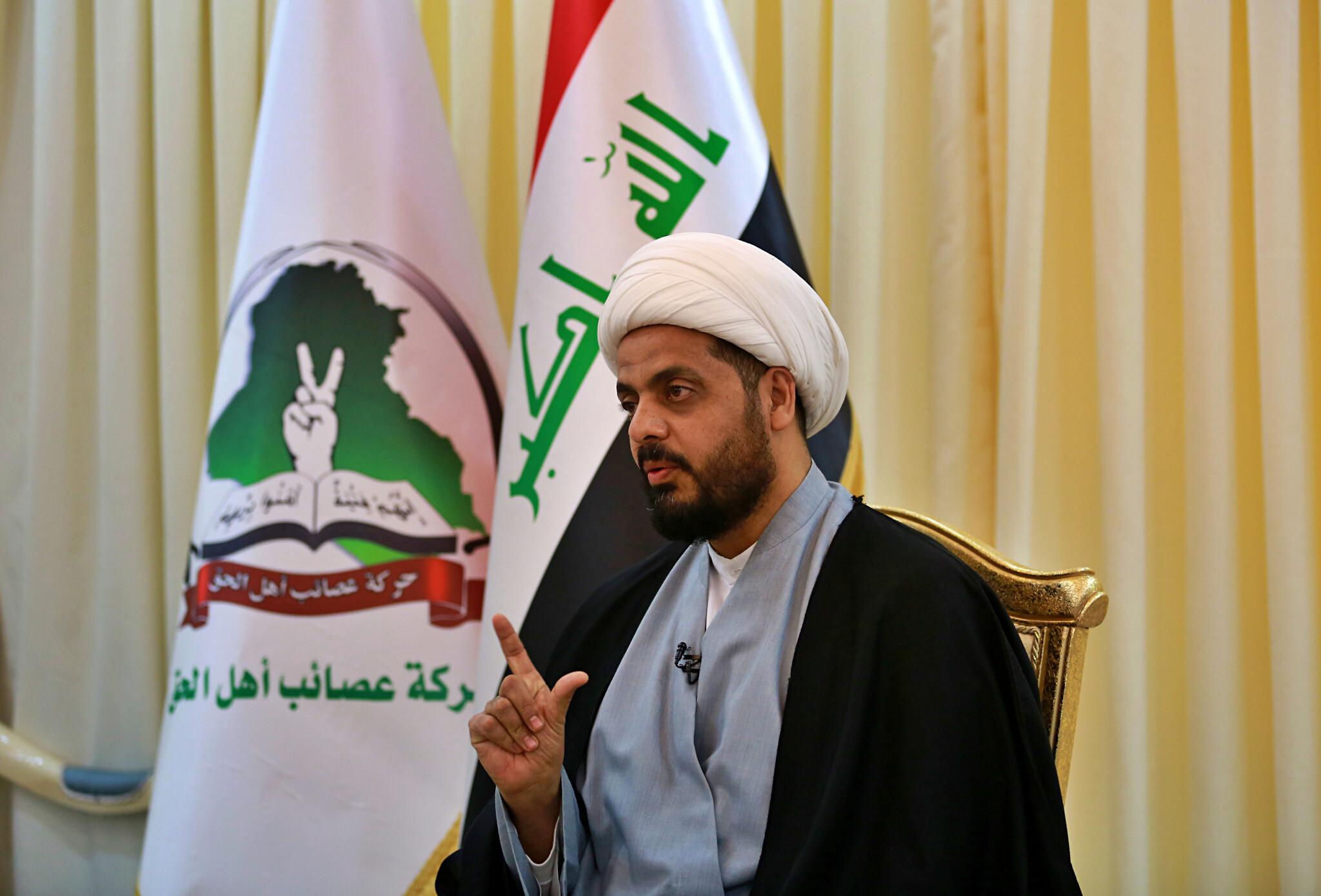 Irak Direnişinden ABD Saldırısına Tepki