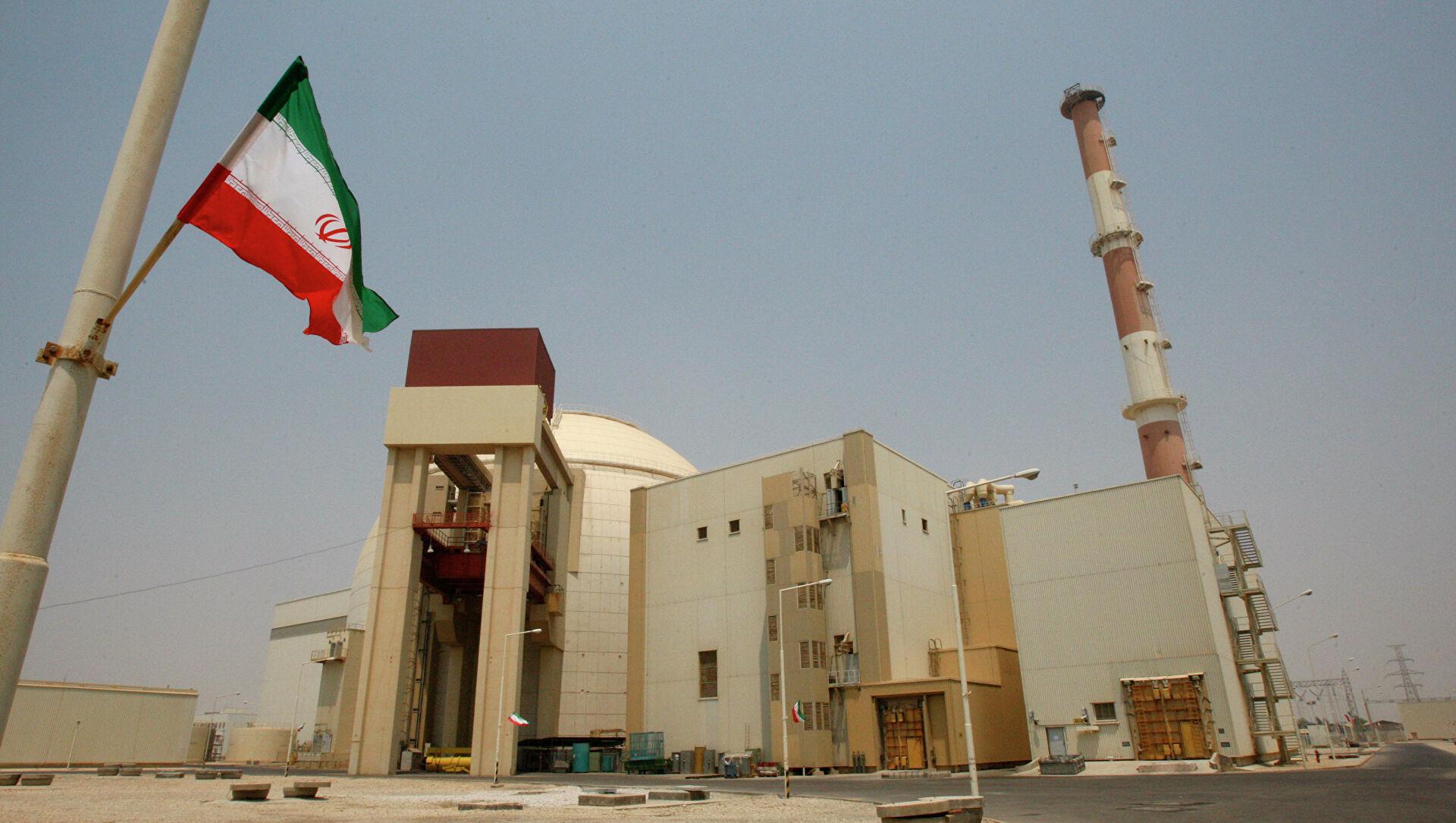 İran'dan Nükleer Denetim Açıklaması