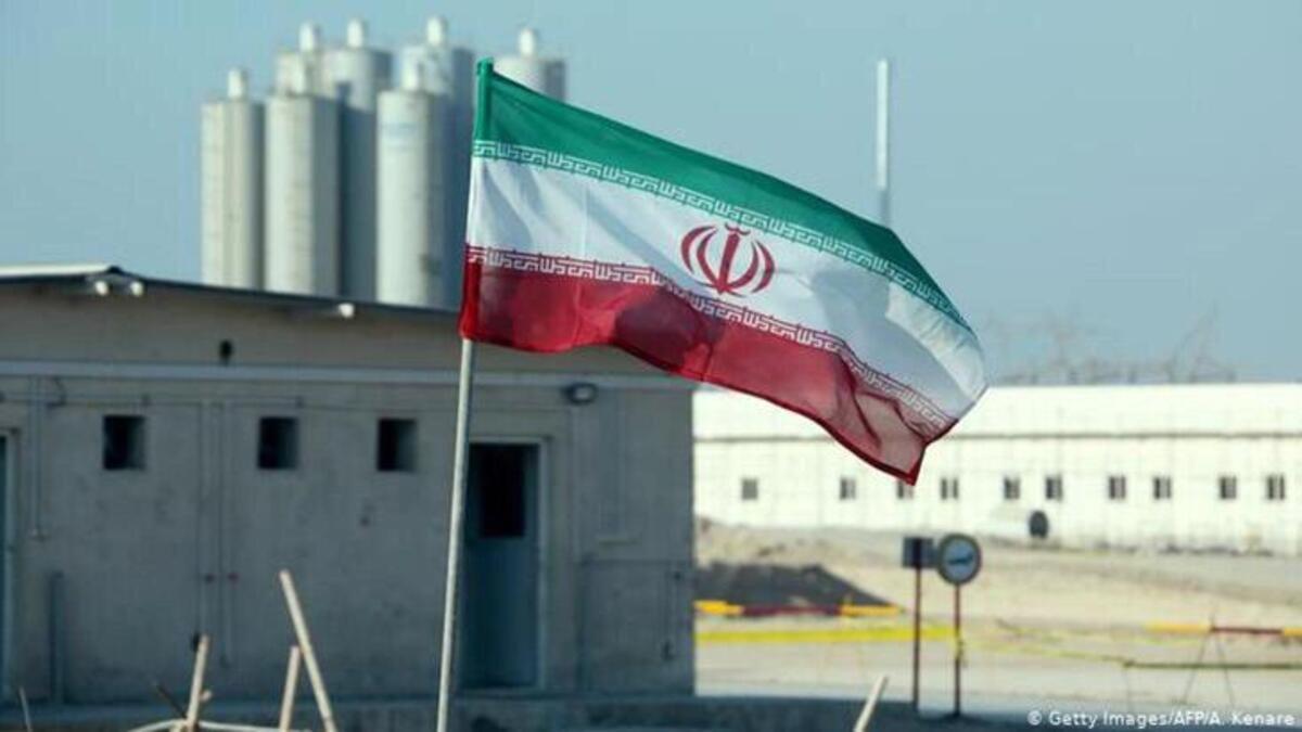 İran Kameraları Devre Dışı Bıraktı