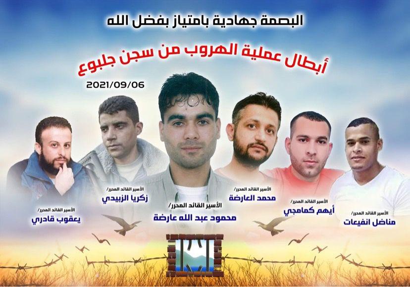 Kahramanlar İsrail'den Kaçış Operasyonunu Anlattı