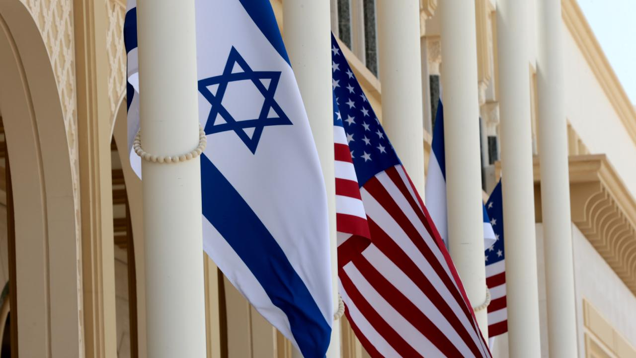 Kudüs'te ABD-İsrail Kutlaması