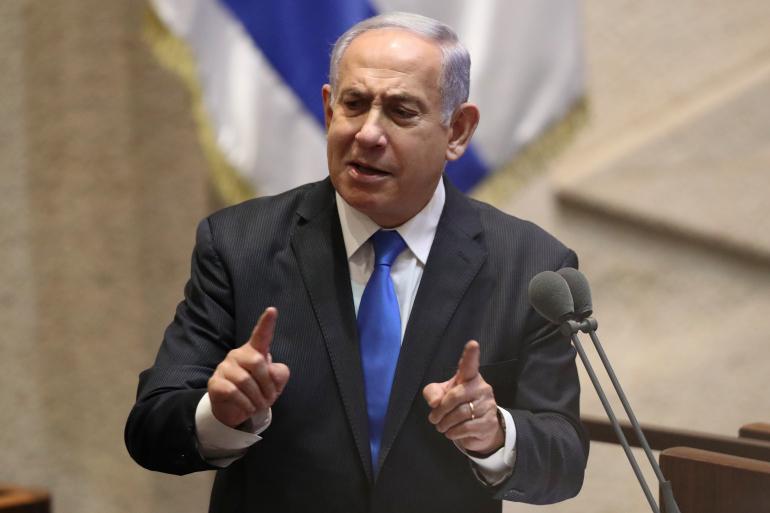 Netanyahu'dan ABD'ye Eleştiri