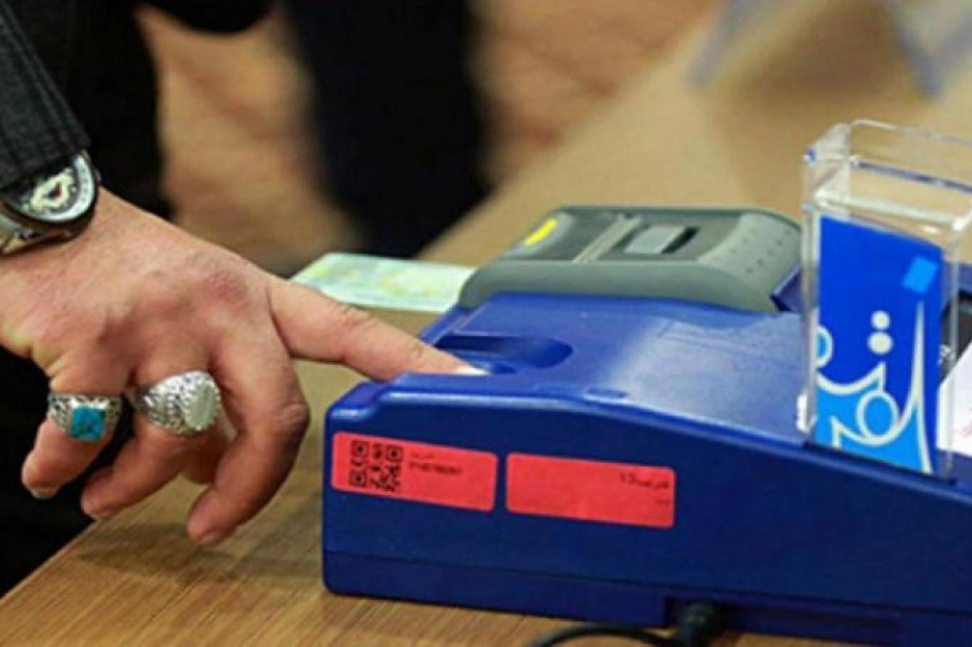 Sünni Partilerden Seçim Sonuçlarına İtiraz