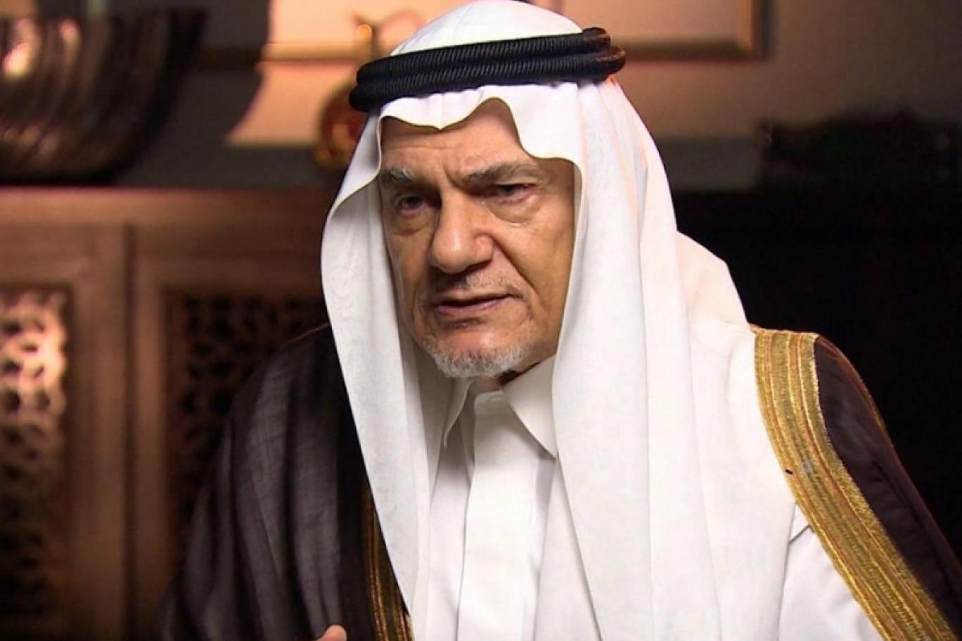 Suudi Prens'ten ABD'ye Çağrı